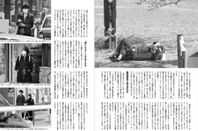 博多大吉の画像 p1_19